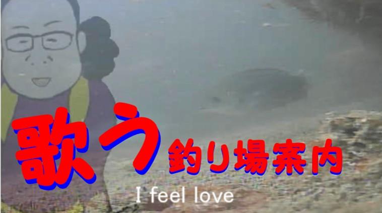 YouTube 西湘バイパス梅沢海岸