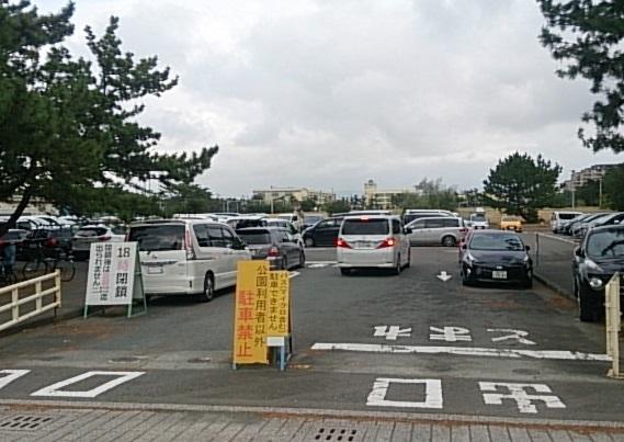 平塚公園駐車場