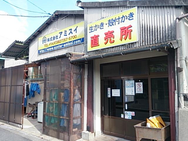 広島 玖波漁港 駐車場02