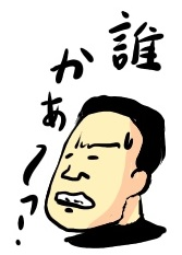 玖波港 サトシ03