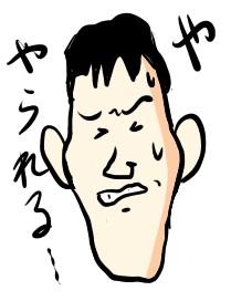 西倉沢漁港しゅうちゃん04