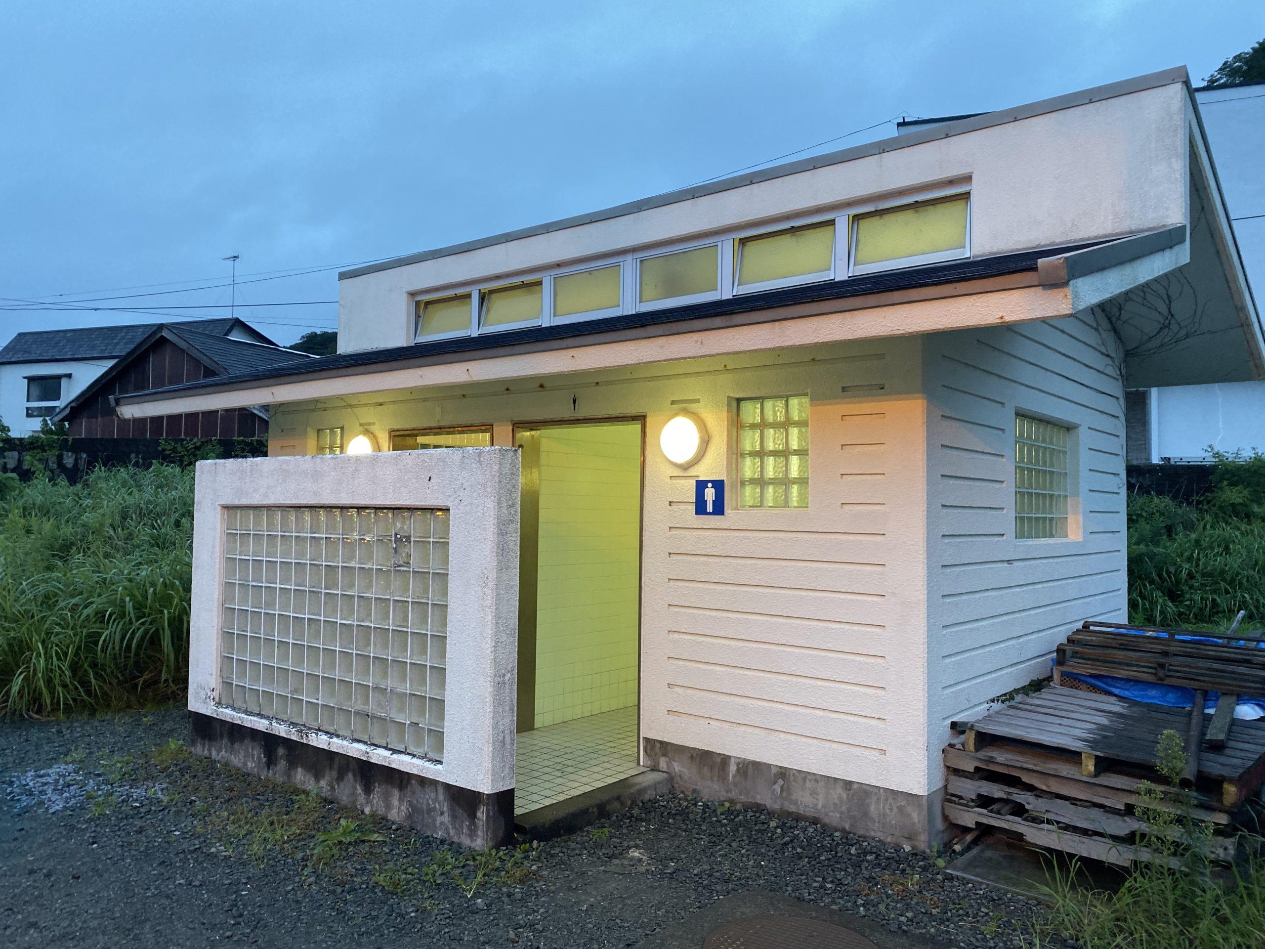 仁科漁港 トイレ
