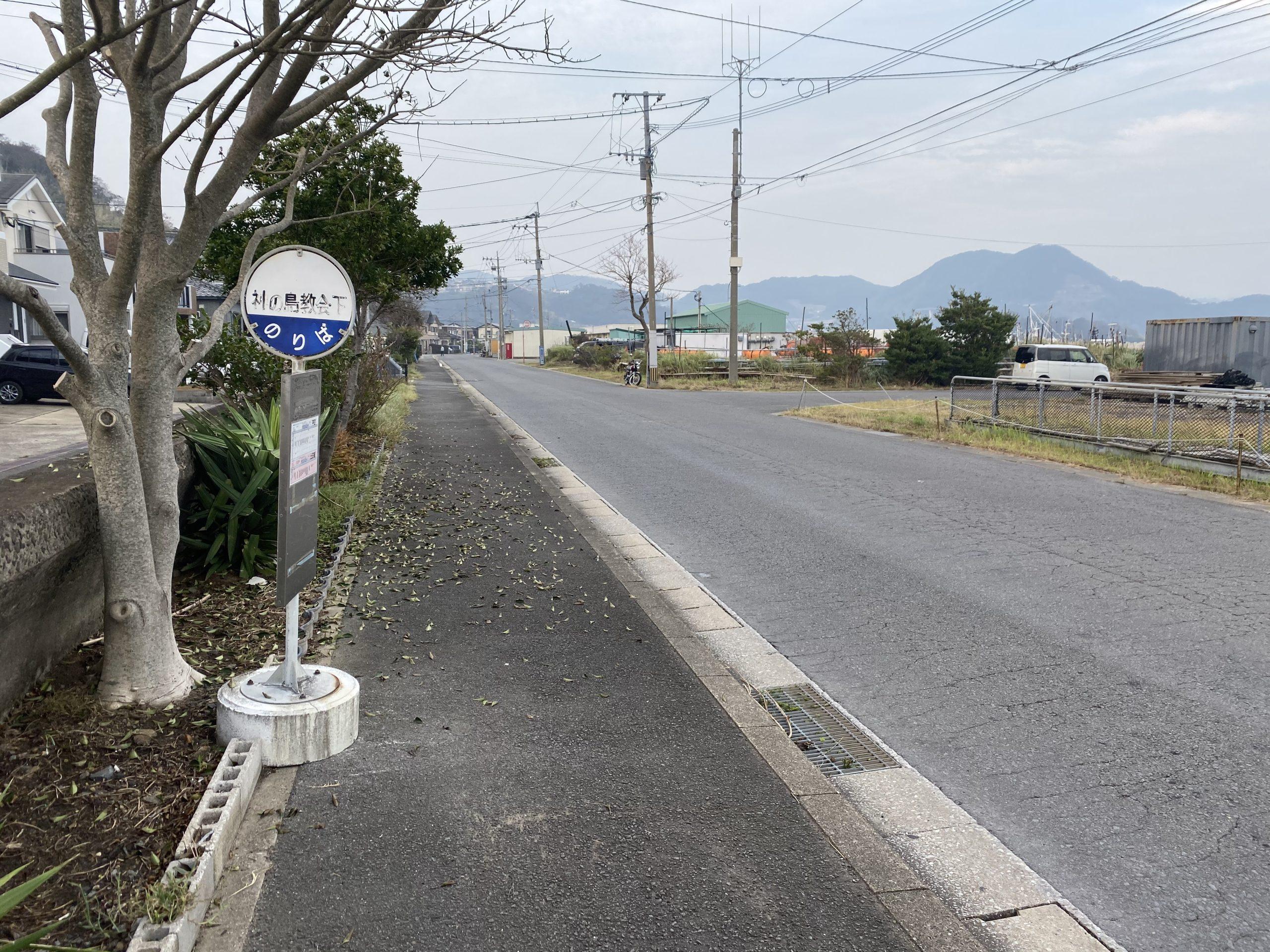 長崎神ノ島マリア像周辺バス停