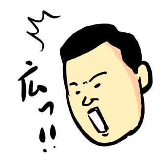 泉大津なぎさ公園サトシ01