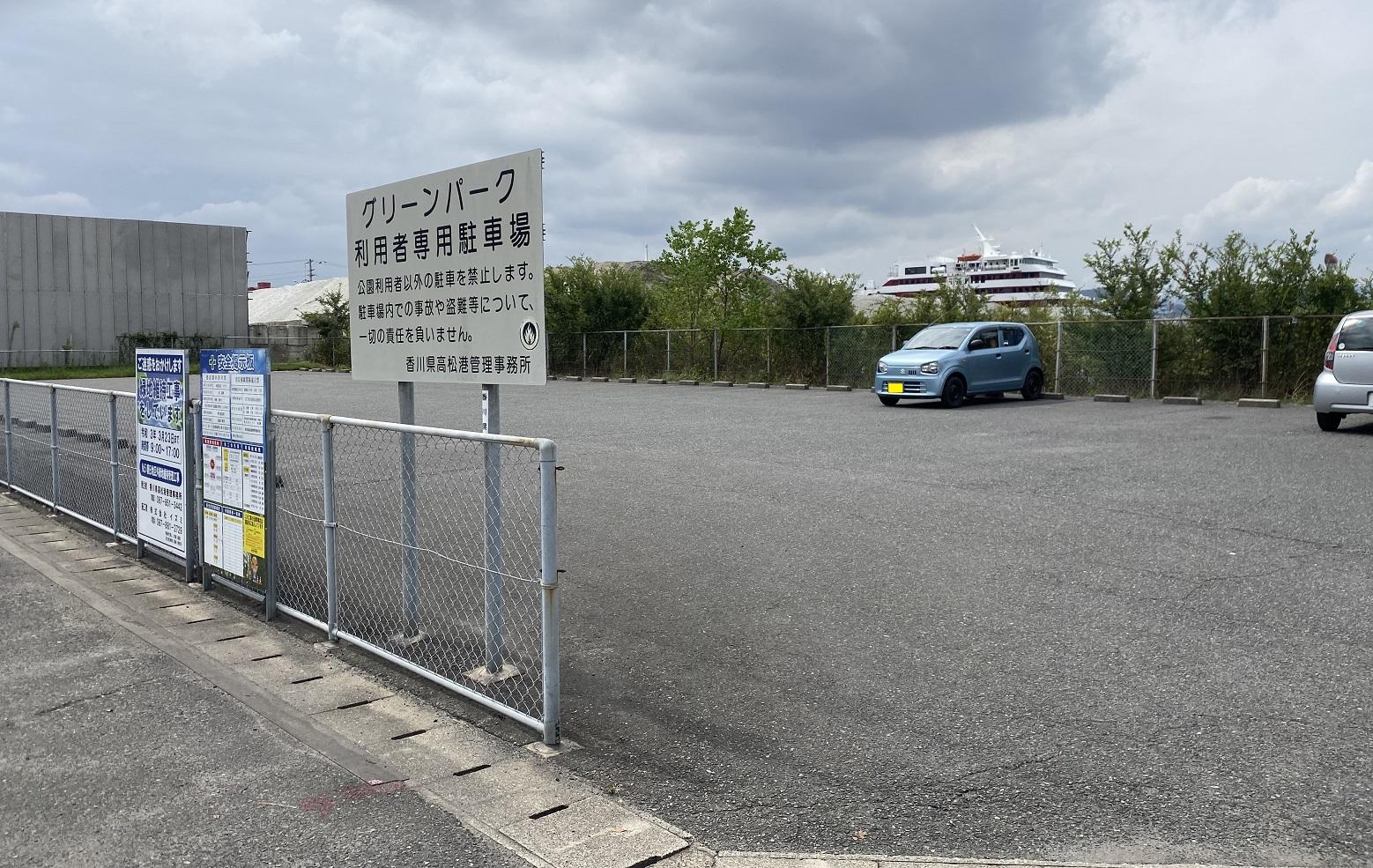 高松G地区 駐車場