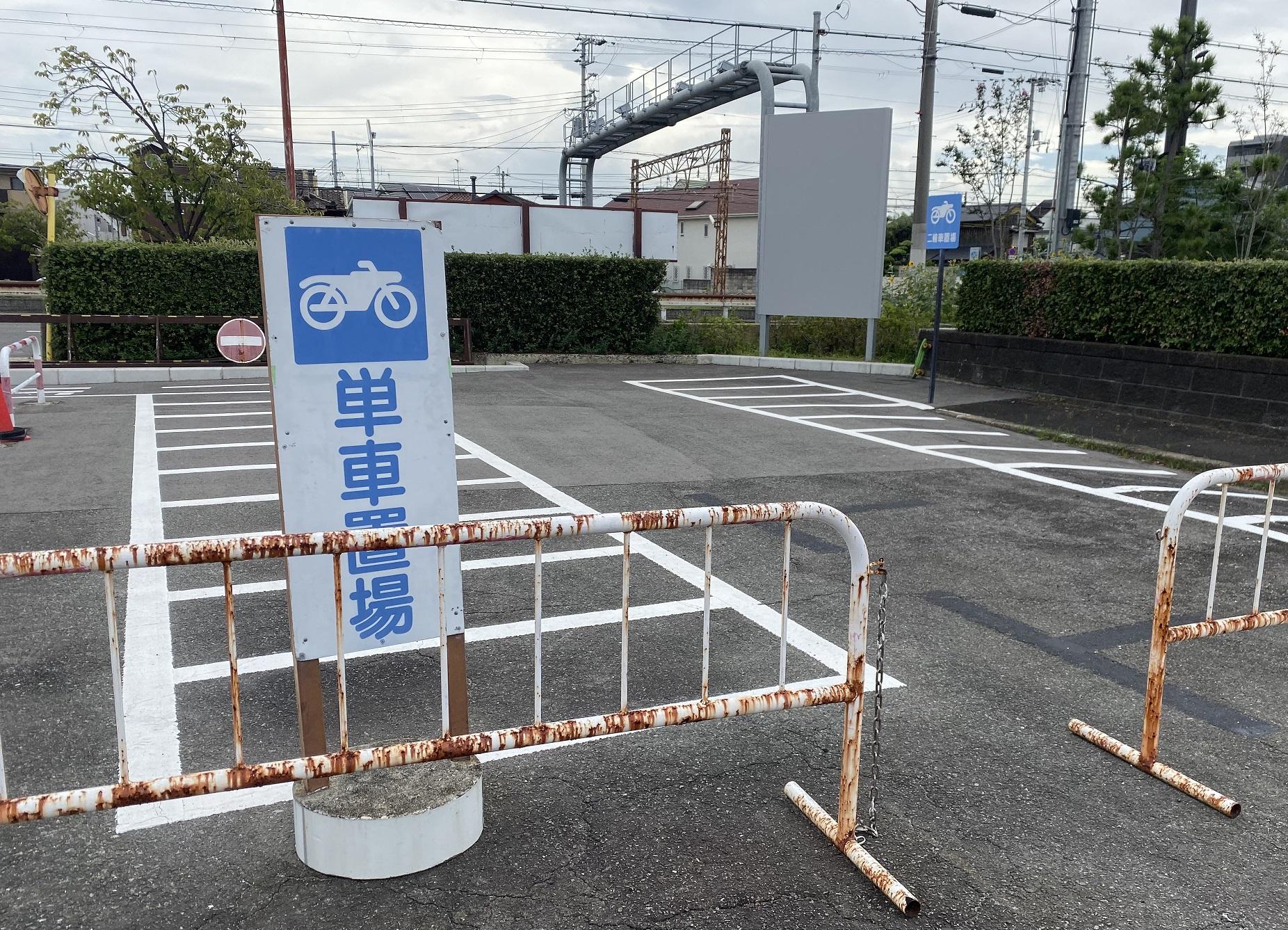 浜寺公園 単車置場