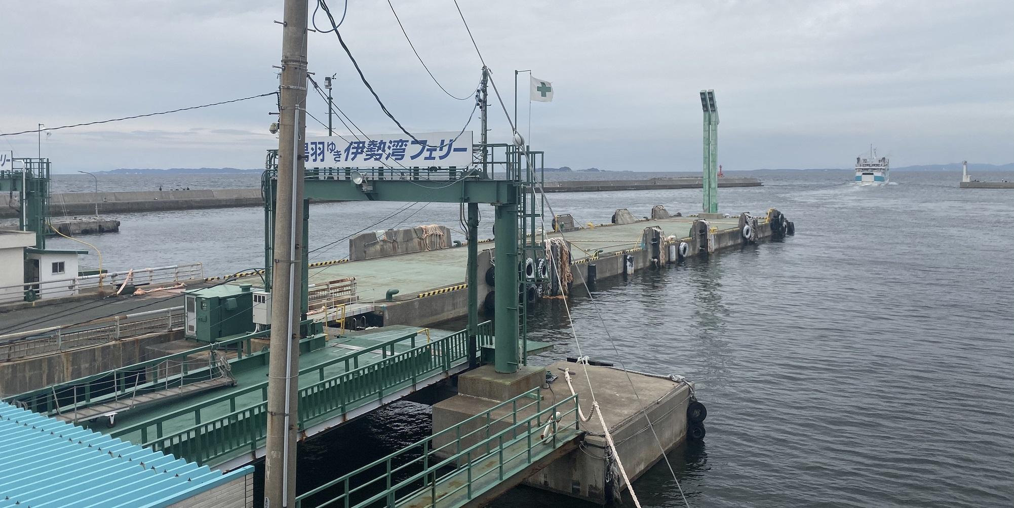 伊良湖港02