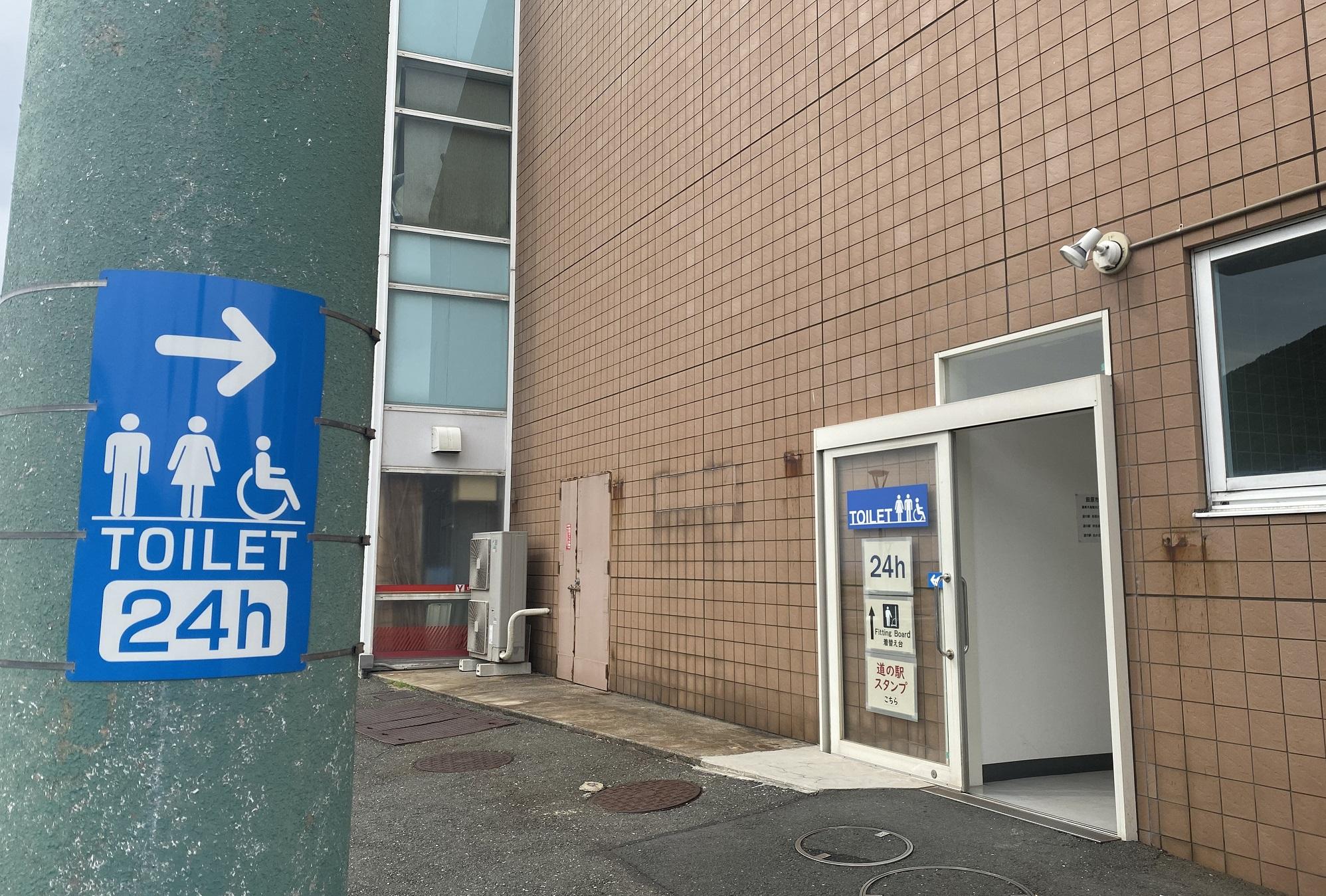 伊良湖港トイレ01