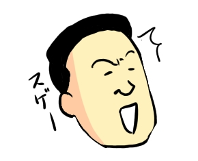 南吉田 サトシ02