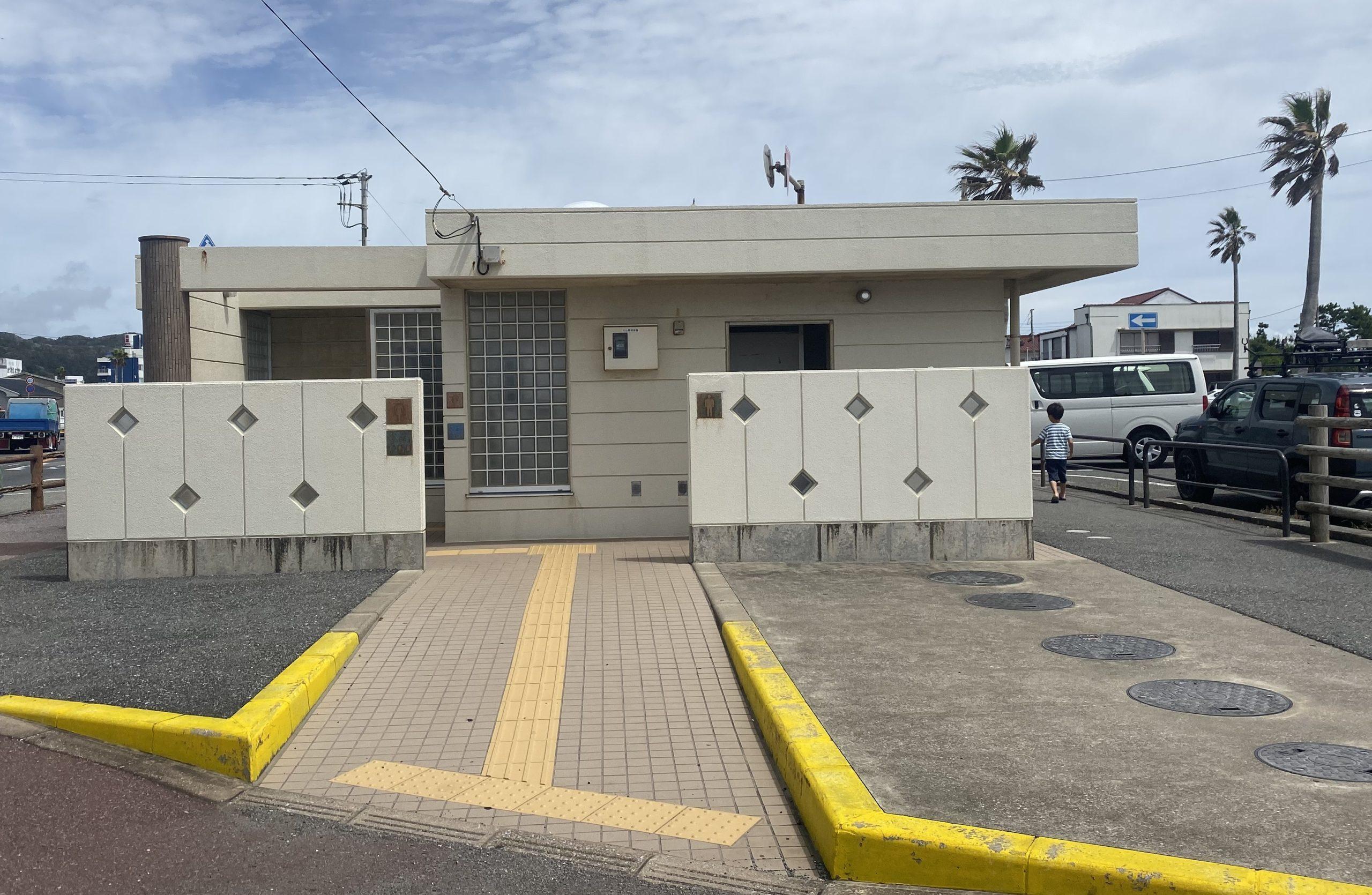 野島漁港 トイレ