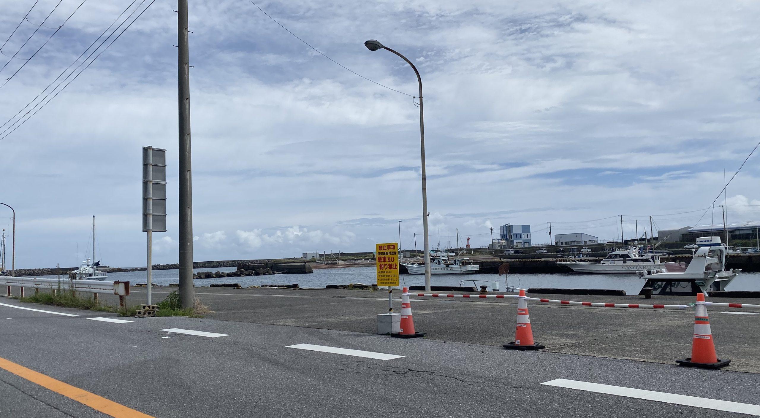 乙浜港 入口
