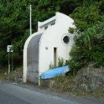 勝山漁港 トイレ