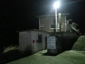岩船港 トイレ01