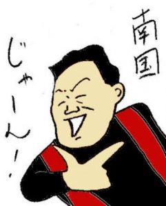 satoshi100