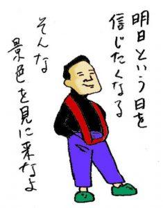 satoshi103
