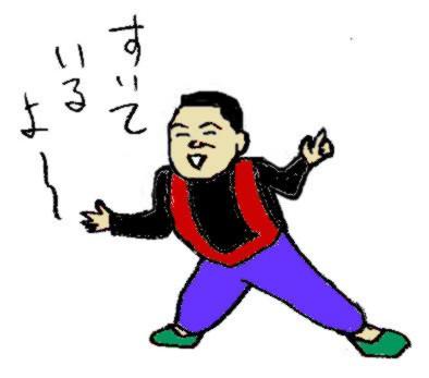 satoshi105