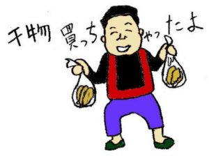 satoshi95