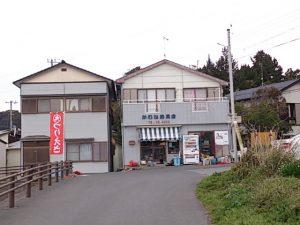 富浦港 釣具店