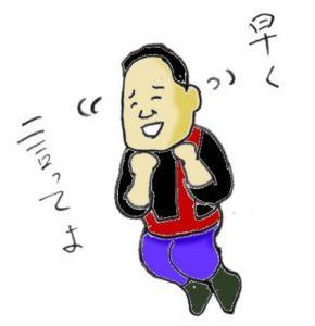 bbbsatoshi163