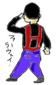 satoshi161