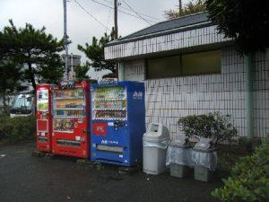 暁ふ頭公園 トイレと自動販売機