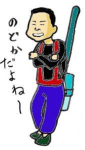 bsatoshi173