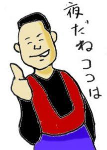 satoshi171