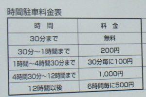 DSCF80400