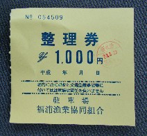 DSCF7570