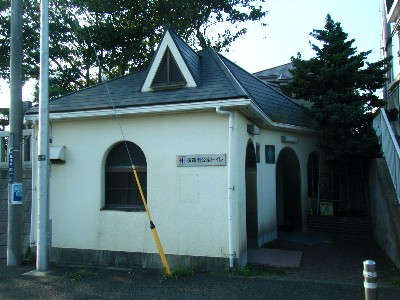 平塚漁港 トイレ