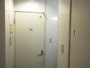 伊東港 トイレ02