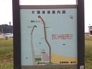 片瀬漁港 案内図