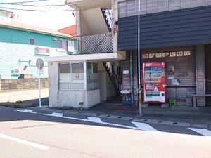 稲取港 トイレ02
