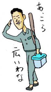 焼津 ふぃしゅーな しゅうちゃん01