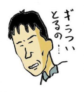 syu47