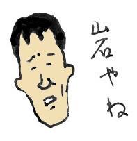 大井川港 じゅうちゃん 海底は岩