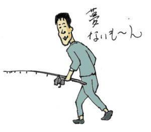 大井川港 じゅうちゃん 夢なし