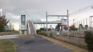 高島水際線公園 跨線橋