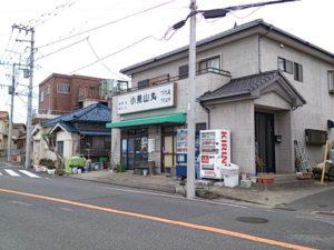 新宿漁港 駐車場03