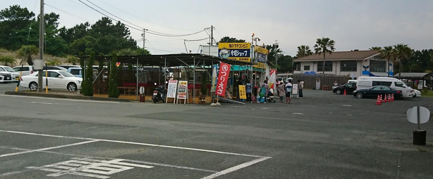 浜名湖 新居海釣公園 釣具店