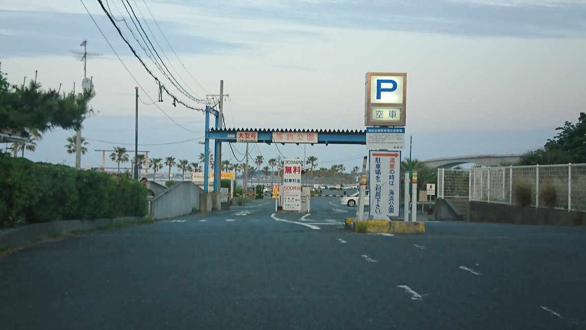 浜名湖 新居海釣公園 駐車場01