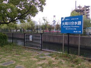 大岡川分水路03