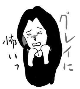 大岡川分水路 チカ03