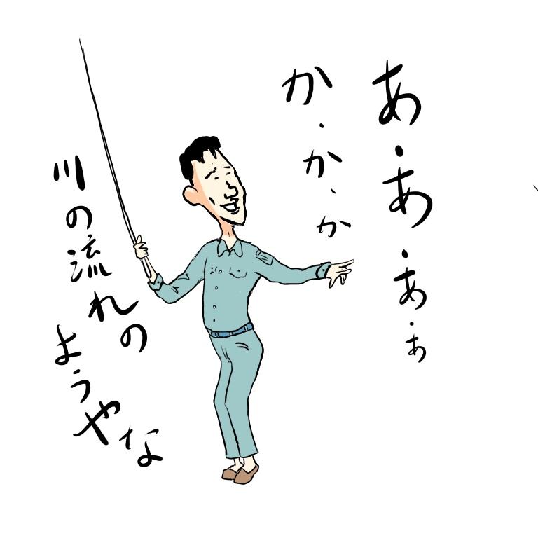 浜名湖 新居海釣公園しゅうちゃん01