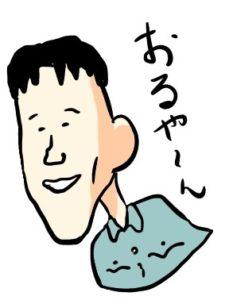 浜名湖 新居海釣公園 しゅうちゃんクロダイ発見