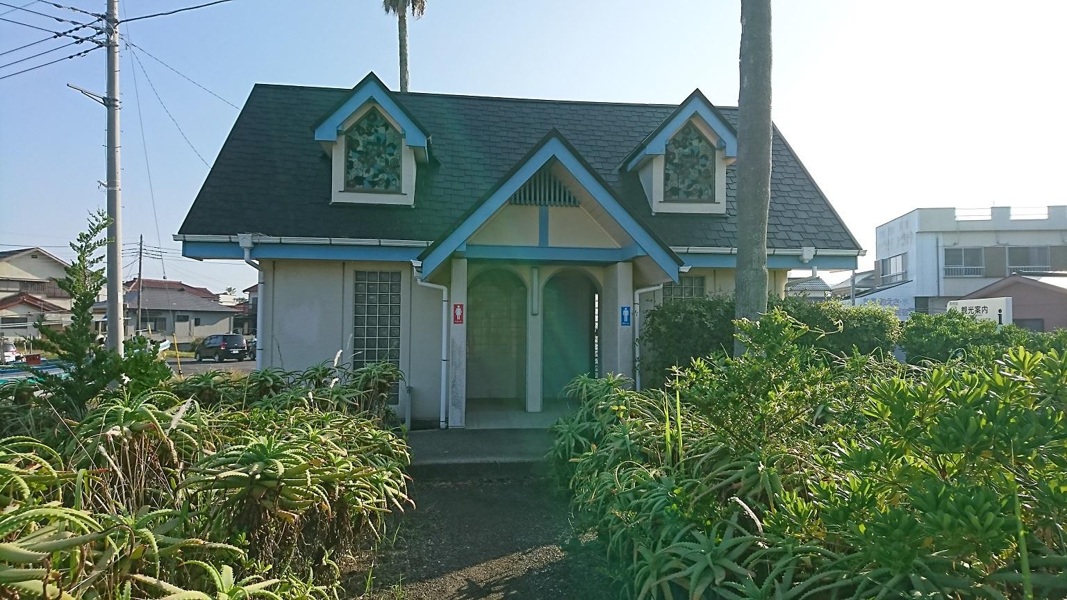 野島崎西港 トイレ