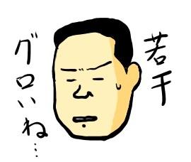 塩田橋 サトシ01