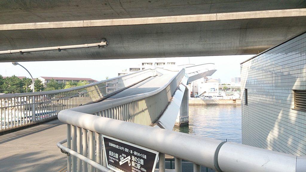 八景島シーパラダイス前橋
