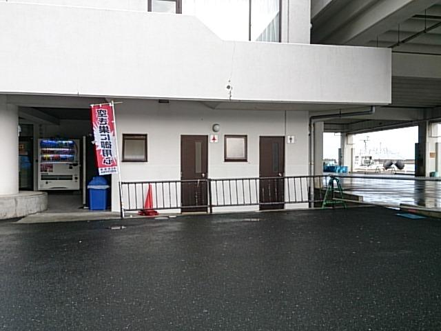 平潟港 トイレ