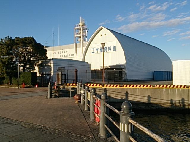 赤レンガパーク 工作船資料館